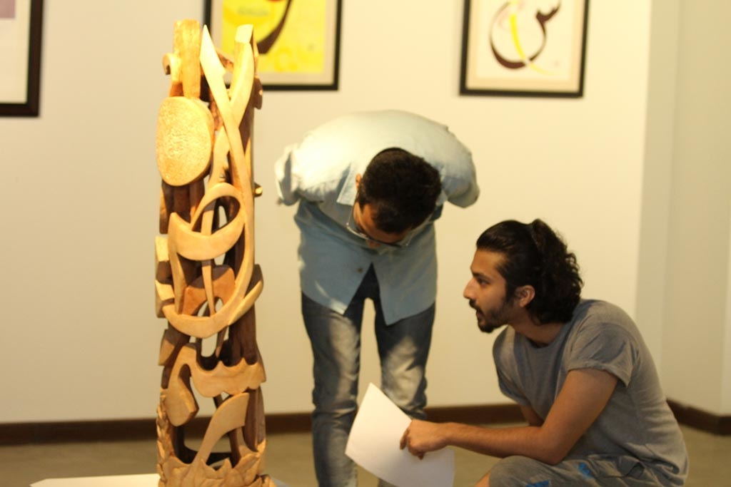 Payam Art Gallery